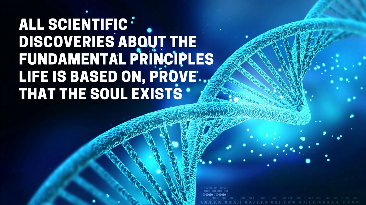 Do souls exist scientifically?